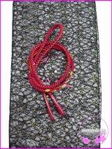 振袖用正絹帯〆・レース帯揚げセット 赤系×金茶系/レース・黒系星柄 FGA-190