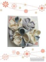 着物向き手作り髪飾り正絹生地使用 コームタイプ/ベージュ・グレー系 KANON-1