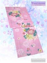 Yumi Katsura レディースブランド浴衣 ピンク系/牡丹・菊花柄 YK-17