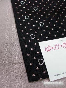 画像2: 浴衣向き半幅帯(小袋帯)anan 黒系/ドット・ハート柄 a-3