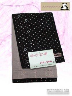 画像1: 浴衣向き半幅帯(小袋帯)anan 黒系/ドット・ハート柄 a-3