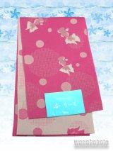 国産浴衣帯(柄帯)ピンク系/金魚・水玉柄 GO-648