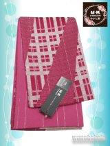 浴衣向き半幅帯(小袋帯)R・K(リョウコキクチ)ピンク系/幾何学柄(ラメ入) YKB-105