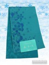 国産浴衣帯(柄帯)ブルーグリーン系/桜柄 GO-653