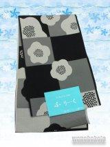 国産浴衣帯(柄帯)黒系/市松に花柄 GO-650