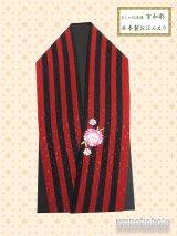 正絹振袖用ポイント刺繍半衿★国産 おしゃれロマン 京和彩★赤×黒系/縞・桜柄 FSH-24