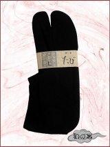 男性用ストレッチ足袋 黒系 Lサイズ 26.0cm〜28.0cm対応