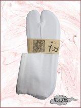 男性用ストレッチ足袋 白系 Mサイズ 24.0cm〜26.0cm対応