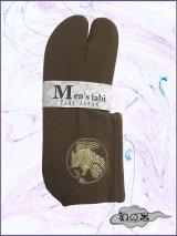 男性用ストレッチ刺繍足袋 Fサイズ 茶系/駒鳥柄 24.0cm〜26.0cm対応