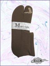 男性用ストレッチ刺繍足袋 Fサイズ 茶系/鷹柄 24.0cm〜26.0cm対応