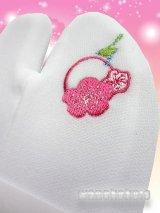 ワンポイント刺繍ストレッチ足袋■縁起つながりシリーズ■紅白梅にうぐいす柄 23.0cm〜24.5cm対応