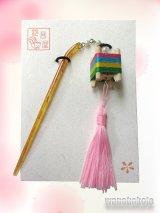 着物向き手作り髪飾り★日本の美★糸巻きかんざし/房・桃色系 KNI-4