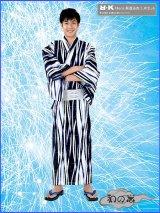 RKブランドメンズ綿麻浴衣3点セット Lサイズ 浴衣(白系/縞柄)+角帯+下駄3点セット No.155