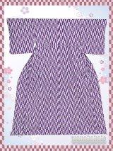 洗える着物 国産袷小紋 Sサイズ■はいからさん柄■ 紫系矢絣柄[限定品]