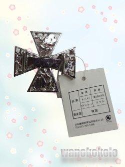 画像2: あったらかわいい帯留め Pretty Angel ラインストーン・ピンク系/ リボン柄 ODM-25