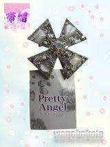 あったらかわいい帯留め Pretty Angel ラインストーン・白系/ リボン柄 ODM-23