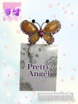 あったらかわいい帯留め Pretty Angel ラインストーン・オレンジ系/ 蝶柄 ODM-21