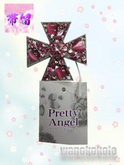 画像1: あったらかわいい帯留め Pretty Angel ラインストーン・ピンク系/ リボン柄 ODM-25