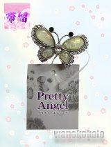 あったらかわいい帯留め Pretty Angel ラインストーン・白系/ 蝶柄 ODM-20