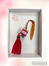 着物向き手作り帯飾り★日本の美★糸巻き帯飾り/房・赤系 OKI-2