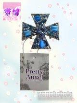 あったらかわいい帯留め Pretty Angel ラインストーン・水色系/ リボン柄 ODM-24
