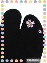 ワンポイント刺繍ストレッチ足袋■黒系/桜柄ラインストーン付 23.0cm〜24.5cm対応