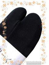 ストレッチ無地カラー足袋■黒系 フリーサイズ 23.0cm〜24.5cm対応