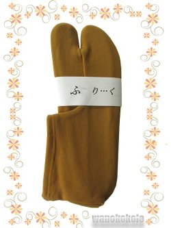 画像2: ストレッチ無地カラー足袋■黄土色系 フリーサイズ 23.0cm〜24.5cm対応