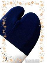 ストレッチ無地カラー足袋■紺系 フリーサイズ 23.0cm〜24.5cm対応