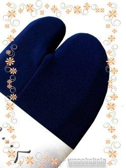 画像1: ストレッチ無地カラー足袋■紺系 フリーサイズ 23.0cm〜24.5cm対応