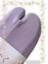 ストレッチ無地カラー足袋■ラベンダー系 フリーサイズ 23.0cm〜24.5cm対応