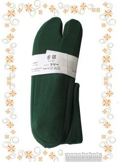 画像3: ストレッチ無地カラー足袋■グリーン系 フリーサイズ 23.0cm〜24.5cm対応