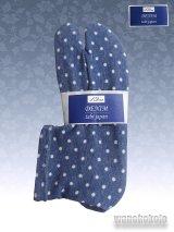 ストレッチニットデニムのような足袋■ブルー系/水玉柄 23.0cm〜24.5cm対応