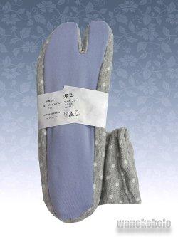 画像2: ストレッチニットデニムのような足袋■グレー系/水玉柄 23.0cm〜24.5cm対応