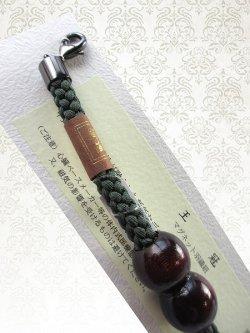 画像3: 男性用羽織紐 翠嵐工房謹製 マグネット使用 グリーン系 DHH-1