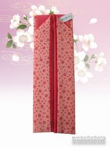 日本製振袖向き重ね衿 コーラルピンク系/小桜柄 FEK-50