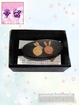 あったらかわいい帯留め 日本製 貝象嵌 ウサギ柄 ODM-8