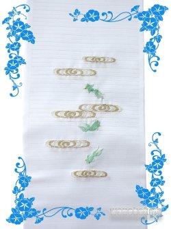 画像2: 国産洗える絽刺繍半衿(ポリエステル) 白系/観世水・金魚(ミントグリーン系)柄 PRSH-144