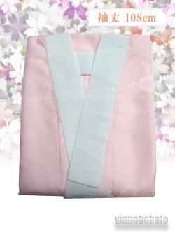 画像1: 振袖用長襦袢 ピンク系 Fサイズ 袖丈 108cm