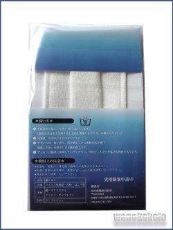 画像2: 洗える絹マスク 日本製 絹100%(不織布・紐除く)五重構造 高密度不織布フィルタ入り