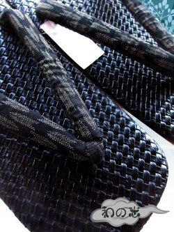 画像2: 網代風の雪駄 LLサイズ 鼻緒:黒系矢絣柄/台:黒系 合成皮革 約26.5cm〜約28.0cm STLL-24