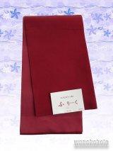国産浴衣帯(両面帯) リバーシブル 赤系/ガーネット系 MO-286
