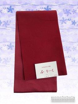 画像1: 国産浴衣帯(両面帯) リバーシブル 赤系/ガーネット系 MO-286