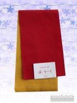 国産浴衣帯(両面帯) リバーシブル 赤系/山吹色系 MO-285