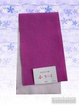 国産浴衣帯(両面帯) リバーシブル ラズベリー系/パウダーピンク系 MO-288