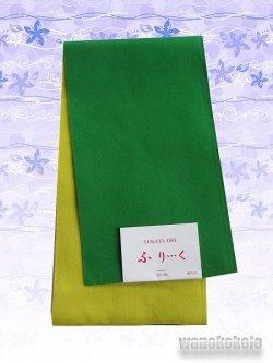 画像1: 国産浴衣帯(両面帯) リバーシブル グリーン系/オリーブイエロー系 MO-289