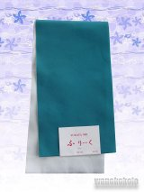 国産浴衣帯(両面帯) リバーシブル ダックブルー系/白系 MO-283