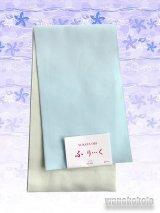 国産浴衣帯(両面帯) リバーシブル パウダーブルー系/オフホワイト系 MO-292