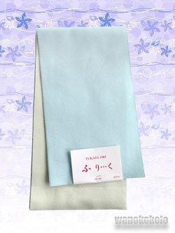画像1: 国産浴衣帯(両面帯) リバーシブル パウダーブルー系/オフホワイト系 MO-292