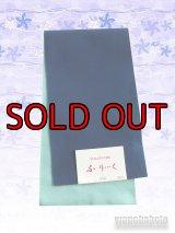 国産浴衣帯(両面帯) リバーシブル 紺系/アイスグリーン系 MO-296